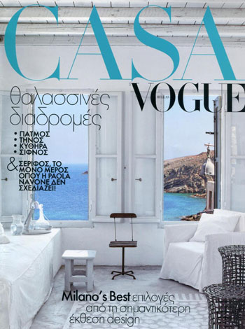 Vogue-GRE---Casa-cover