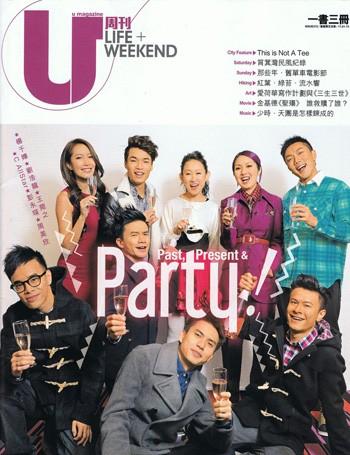 hk-jornal-cover