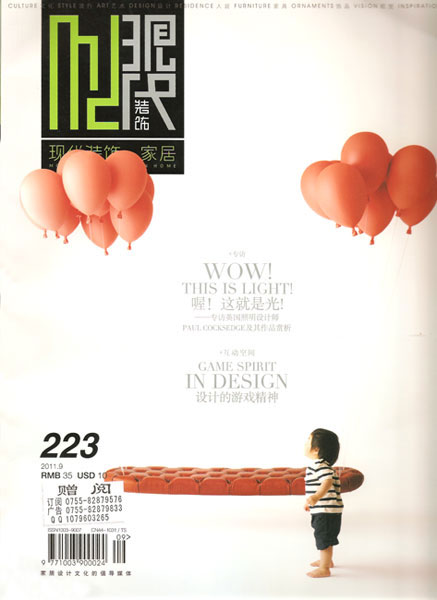 m-d-h09-2011-a